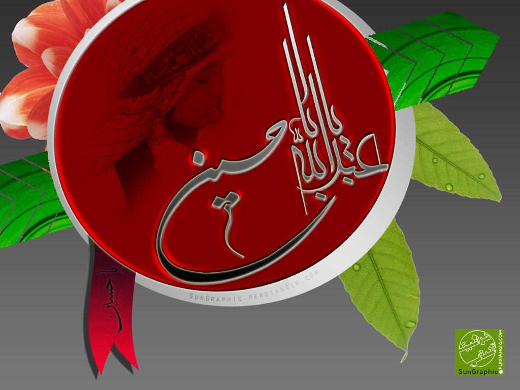 محرم - پوسترمحرم - روز تاسوعا - عاشورای حسینی