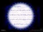 نور noor